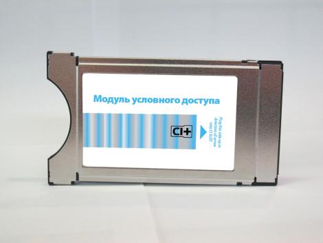 Модуль условного доступа Conditional Access Module CI+ (4К Ultra HD) фото 0